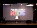 Ксения Довыденкова Неба дожди
