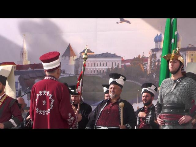 Аерылмагыз җырын Төркиянең Мехтер хәрби оркестры уйный Mehter Ayrılmaynız