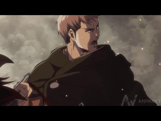 Атака Вторжение ( 37 ) [ Matsu , Rikku , Fraerass ]