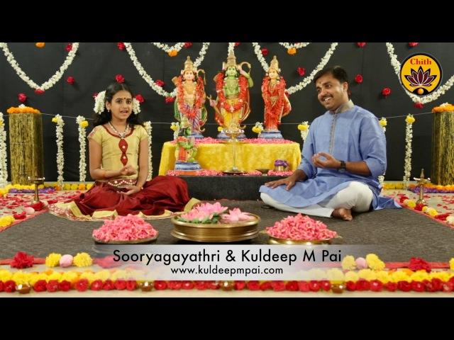 Rama Ashtakam, singers: Sooryagayathri Kuldeep M Pai
