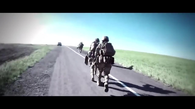 СБУ Альфа - Security Service of Ukraine ALPHA