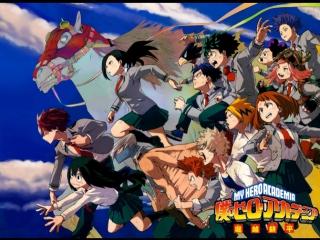 AniDub 2 сезон 11 серия - Моя геройская академия  / Boku no Hero Academia