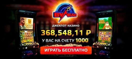 onlayn kazino Evropa vk