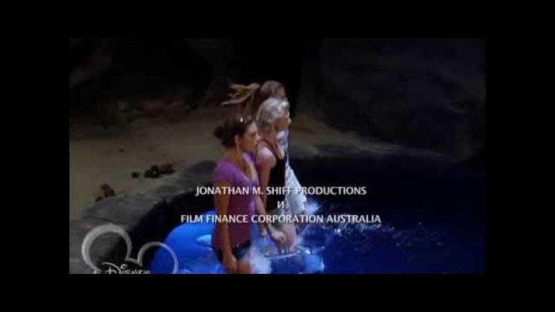 H2o просто добавь воды 3 сезон 23 серия