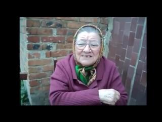 Бабушки прикалываются! лучшее приколы!!! +18 (присутствует мат)самое смешное видео! ржач!!!