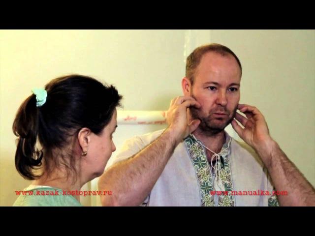 Диагностика без МРТ и рентгена Старинные методы костоправской правки
