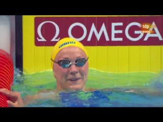 #ЧМ2017 - 50 метров кролем (жен) -  Сара Шёстрём - 23,67 с - WR (мировой рекорд)