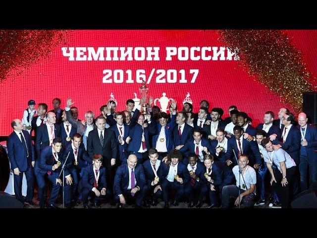 Все голы СПАРТАКА в сезоне 2016/2017