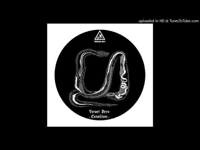 Verset Zero - Supplicium (Huren Remix)[TRPLM001]