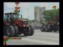 Парад ко Дню Независимости Республики Беларусь ОНТ, 03.07.2009 Фрагмент
