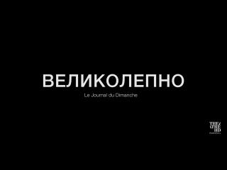 КОМЕДИ ФРАНСЕЗ  ПРОДЕЛКИ СКАПЕНА