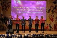 Областной конкурс исполнителей эстрадной песни.