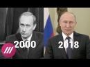 Шаломов 2000 —Шаломов 2018. Только высшая мера наказания и приговор по ст. 64 УК РСФСР с последующей полной конфискацией заслужил этот тип.