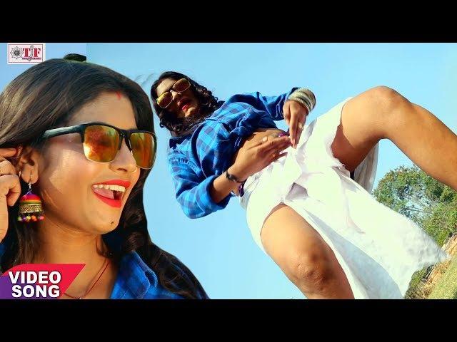आ गया भोजपुरी का सबसे फाड़ू गाना Chandan Chanchal ना सजनवा