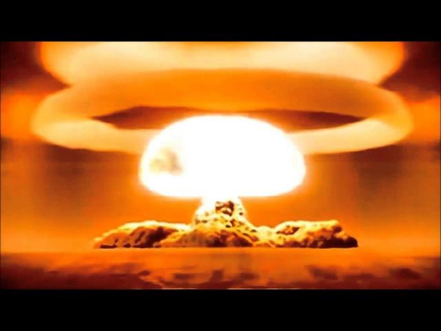 Царь Бомба Tsar Bomba HD звук