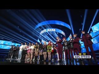 [RAW|VK][] MONSTA X Ending Stage CUT @ KBS Music Bank