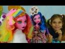 MonsterHigh lerle KuaförOyunu ✂️👱♀️🖌️ Gooliope Jellington'un saçları boyuyoruz. KızOyunları