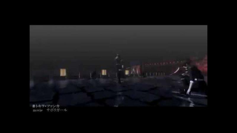 【MMD】Owari No Seraph - HBD Guren Ichinose
