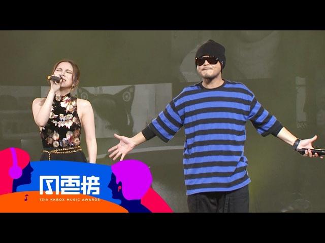 黃明志 Namewee G E M 鄧紫棋 - 漂向北方 第 13 屆 KKBOX 風雲榜
