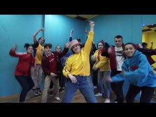 UNIVERSE DANCE CENTRE