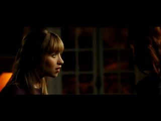 Мой первый раз / ma premiere fois (2012)