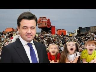 Исаев: Трагедия в Волоколамске - провал «ручного управления» в стране