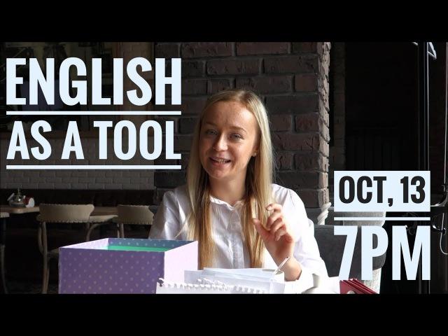English as a tool Ужин Английский with Nikola Ryskova