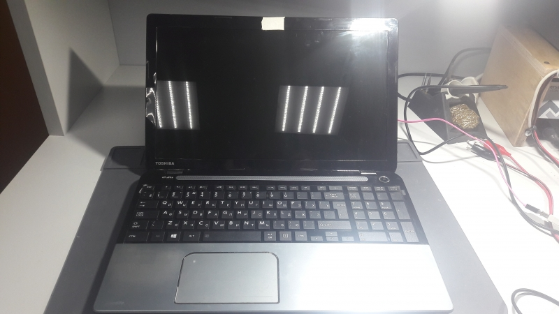 Ремонт ноутбука Тошиба