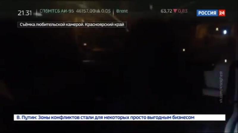 Остановленный ГИБДД депутат Ачинского района забросал инспекторов деньгами Рос