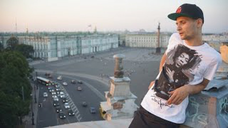 Александр Гостиловский DJ Fresh feat RaVaughn The Feeling Record Mix