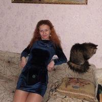 Оксана Коваленко