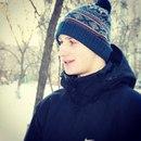 Фотоальбом Марка Макарова