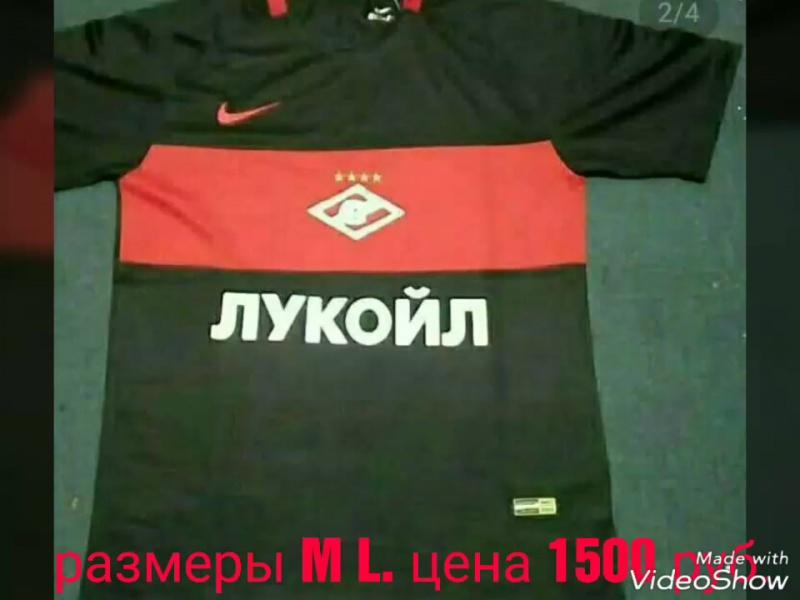 футболка Спартак Москва