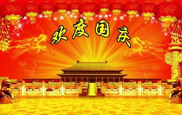 открытки китайской народной республики украинские гонщики, жаль