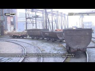 Несмотря на многочисленные обстрелы ВСУ, на шахте Засядько введена в эксплуатац...