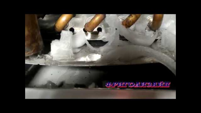 Оттайка воздухоохладителя горячим газом