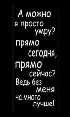 я умру за россию картинки предпочитает более современные