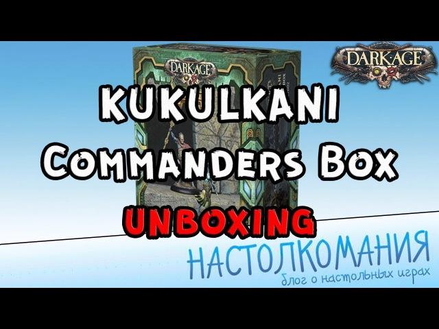 Dark Age Kukulkani Commanders box - Unboxing