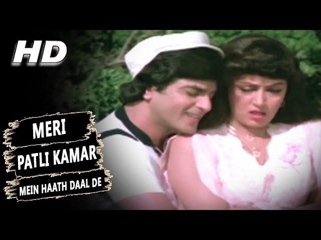 Meri Patli Kamar Mein Haath Daal De Kishore Kumar Asha Bhosle Samraat Songs Hema Malini