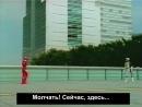 Tokusou Sentai Dekaranger: DekaRed VS DekaBreak (RUSUB)