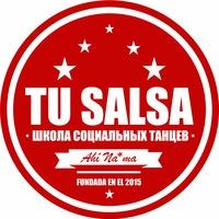 Логотип TU SALSA / Сальса Бачата Меренге в Омске