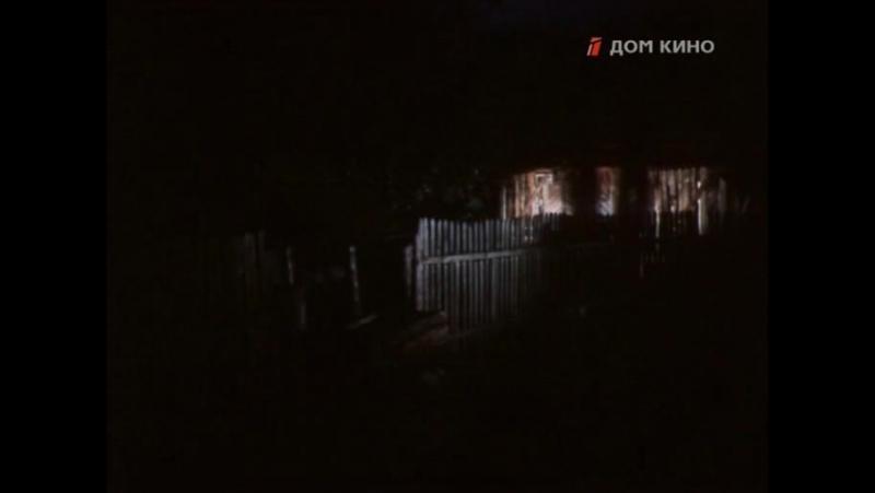 Дни и годы Николая Батыгина Леонид Пчелкин 1987 4 серия