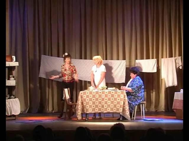 Спектакль Наша кухня в исполнении любительской театральной студии Между нами р п Кольцово