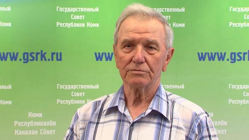 Председатель Президиума Верховного Совета Коми АССР Ю Семуков