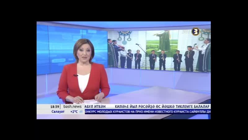 Хәйбулла районында арҙаҡлы ҡурайсы Сәйфулла Дилмөхәмәтов призына йәш ҡурайсылар бәйгеһе үтте
