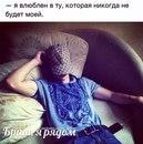 Фотоальбом Гришы Канученко