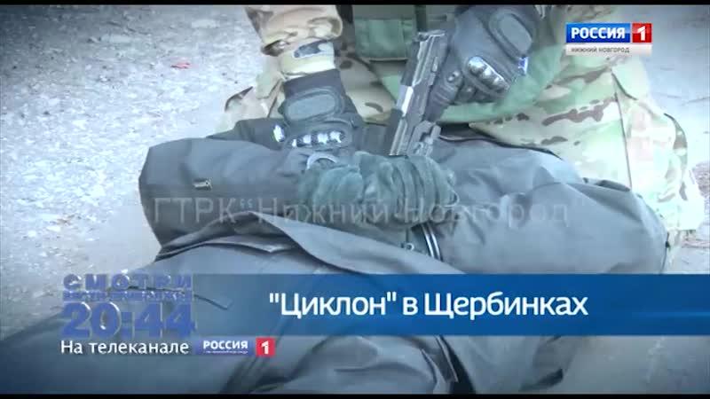 Зачем все службы экстренного реагирования были стянуты к автовокзалу в Щербинках В 20 44 Россия 1