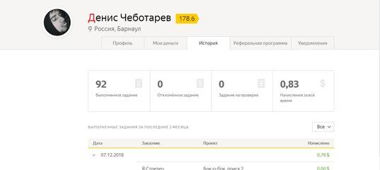 ключи для eset nod32 antivirus 9 свежие серии бесплатно на 90 дней 2017