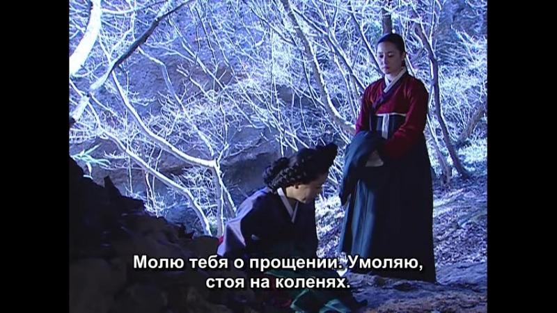 Жемчужина дворца / Великая Чан Гым / Dae Jang Geum / A Jewel in the Palace 47 серия (субтитры)