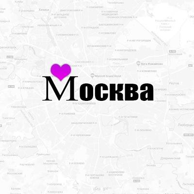 Оформить медицинскую книжку в Москве Крылатское официально новокосино